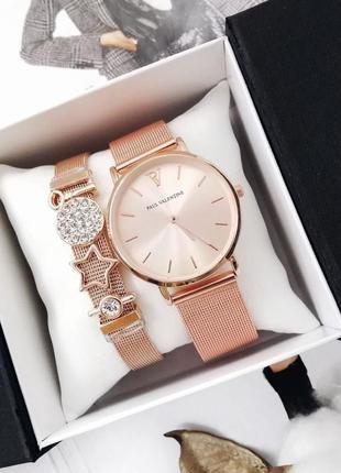 Набор: часы годинник в упаковке