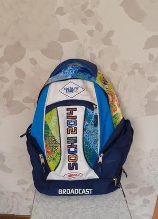 Рюкзак bosco