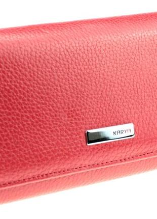 Большой женский кошелек karya 1094-46 из натуральной кожи красный