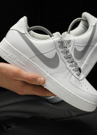 Nike air force 1 reflective шикарные мужские кроссовки найк еир форс рефлектив