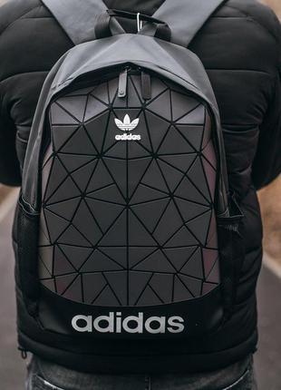 Удобный мужской рюкзак adidas bags reflective рефлективный 😍