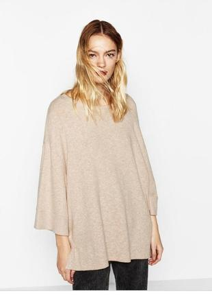 Zara стильный удлиненный джемпер оверсайз от зара кофта свитер пудрового цвета