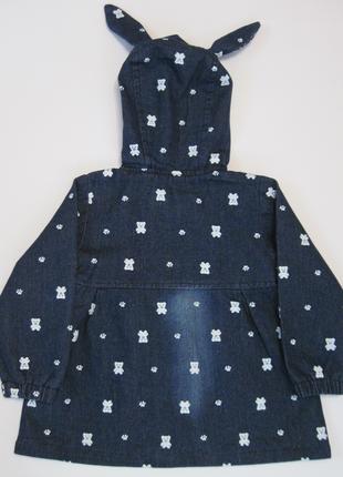 Детская джинсовая куртка на девочку lyr3 фото