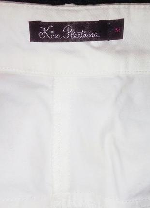 Крутые белые штаны kira plastinina