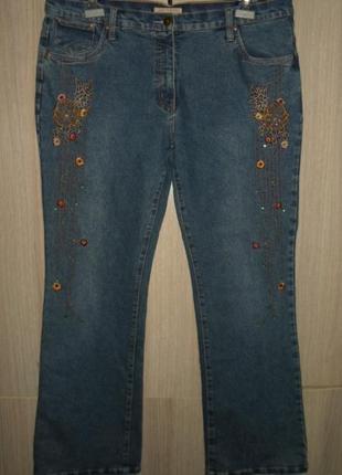 Джинсы женские стрейчевые размер eur 48 пояс 104-110см