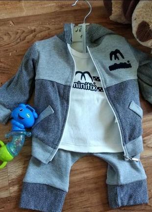 Набор на малыша(3-6 )