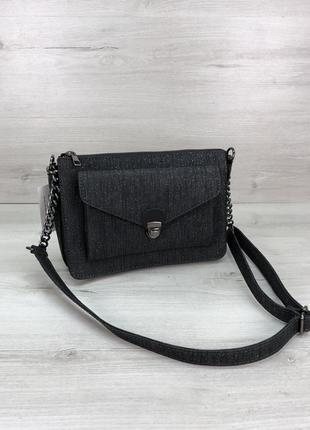 Женская сумочка кросс-боди черный блеск