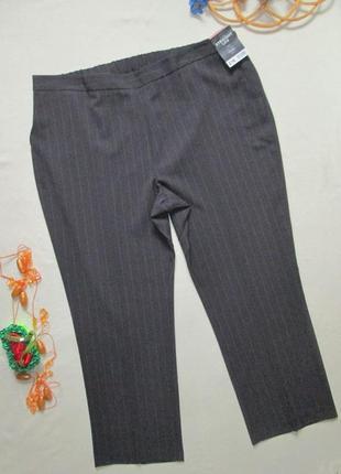 Элегантные стильные классические ровные брюки темно синие в полоску bonmarche британия
