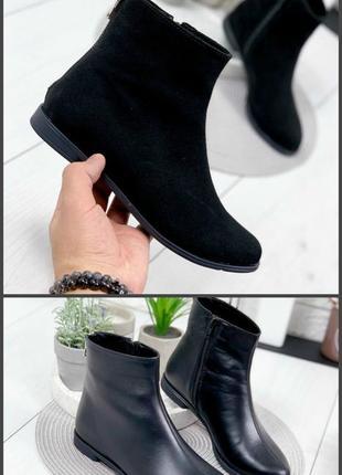 Ботинки, ботильоны черные на низком ходу натуральная кожа