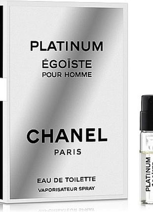 Пробник chanel egoiste platinum, edt, 2 ml, оригинал.