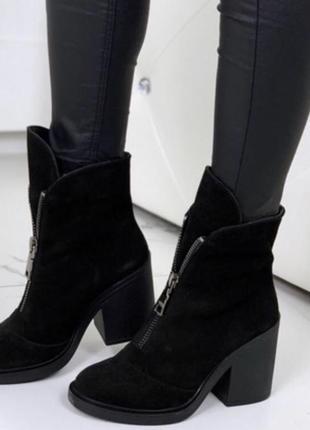 Натуральные сапоги на овчине ботинки