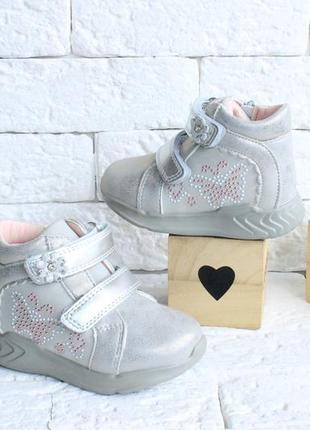 Весенние ботиночки для малышек от том.м