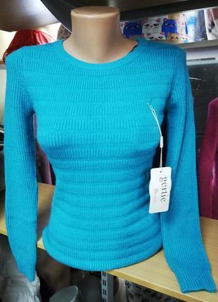 Женская теплая однотонная бирюзовая шерстяная кофта свитер gertie