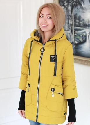 Женская куртка трансформер
