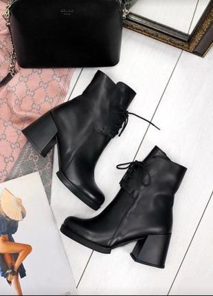 Рр 36-40 осень(зима) натуральная кожа стильные ботильоны с интересной шнуровкой