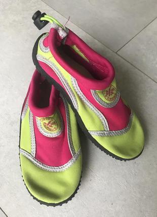 Взуття для коралів дитяче 281 фото