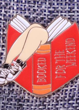 Коллекционный пин занята на выходные книга книги значок брошь значек подарок читателю