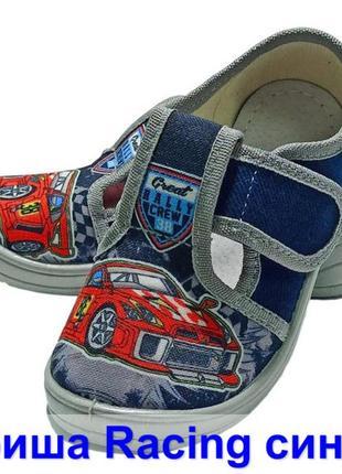 Тапочки капчики валди waldi гриша racing синий для мальчика хлопчика сменки садика школ