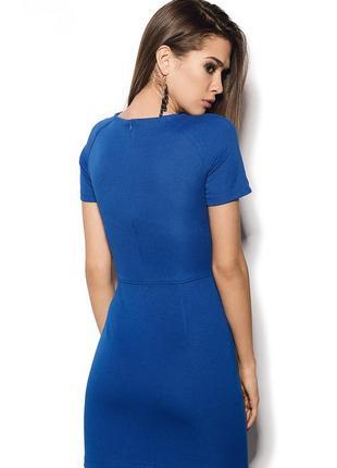 Качественное очень красивое идеальное облегающее фактурное синее платье cardo