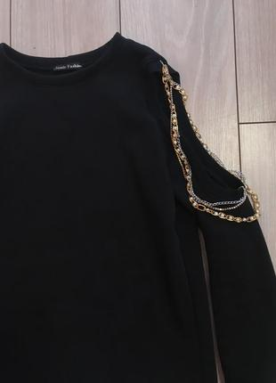Кофта свитер свитшот с открытым плечом шикарная с бусинками