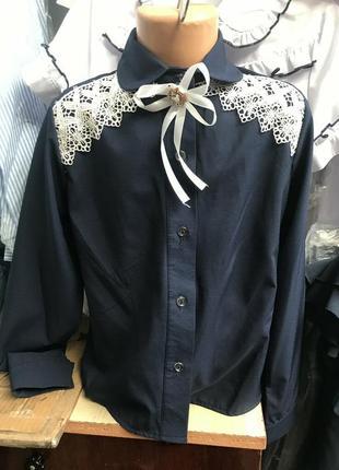 Блуза школьная школа распродажа