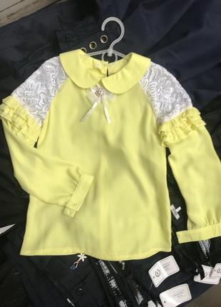 Блуза школьная распродажа