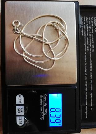 "Серебряная цепочка 50 см #серебро 925"" лот 240 sale"