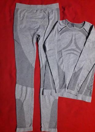 Термобелье зональное кофта штаны лосины комплект на рост 158-164см