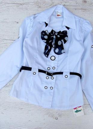 Р.128-152 детская школьная блузка. хлопок.