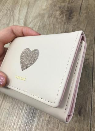 Милый кошелёк