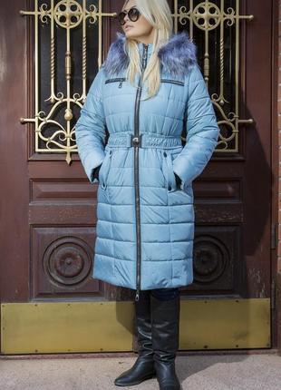 Длинная зимняя стеганая куртка с мехом и поясом, разные цвета, большие размеры