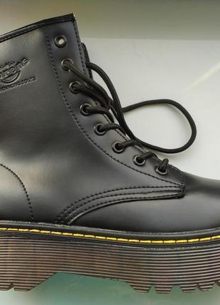Распродажа последние размеры 36 и 37 ботинки martens