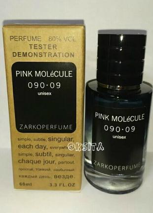Zarkoperfume pink molécule 090.09 арабский тестер люкс 60 мл