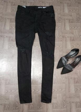 Темно серые джинсы denim co