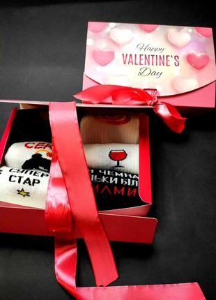 Подарунок на день св. валентина