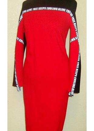 Белорусский трикотаж! белорусские платья! беларусь! платье в стиле спорт шик,р. 44
