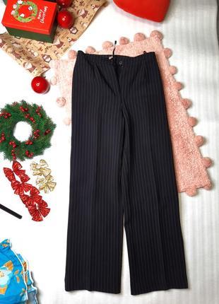 Классические костюмные широкие свободные брюки в полоску со стрелками высокая посадка