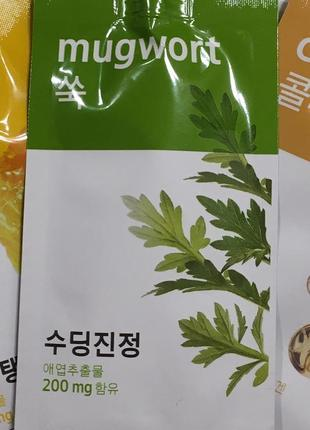 Корейская ночная маска с полынью