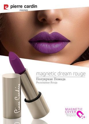 Помада pierre cardin magnetic dream lipstick - роскошная ягода