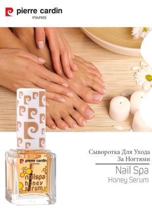 Лак pierre cardin nail spa honey сыворотка для ухода за ногтями