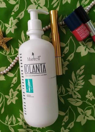 Пенка, бальзам для укладки волос, масло мускатного шалфея, iolanta от белорусской markell