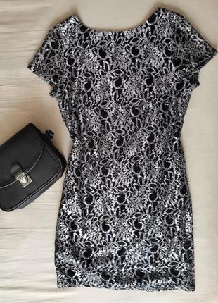 Шикарное серебристое коктейльное платье. размер m-l универсальный.