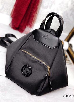 Рюкзак комбинированный гучиии трансформер сумка -люкс качество!
