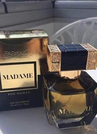 Шикарный парфюм madame