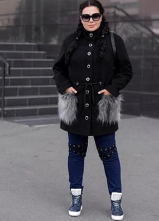 Пальто парка для пишних дівчаток  демисезон