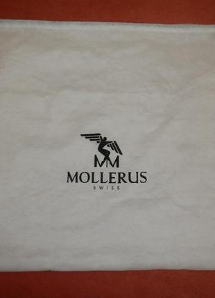 Пыльник mollerus сумка