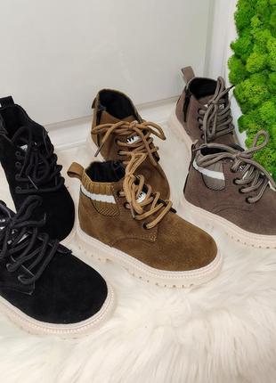Стильные весенние  ботиночки