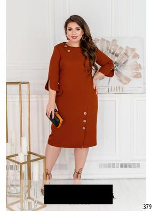 Платье женское повседневное деловое размеры:42-62
