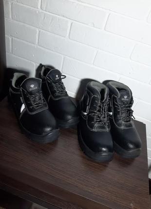 Ботинки, обувь с металлическим носком,