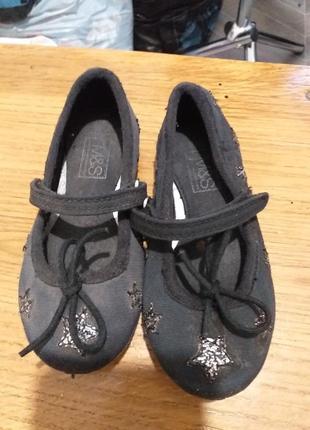 Туфли. (1286)